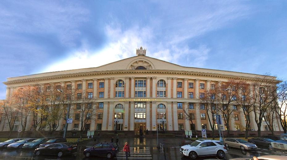 ALAR y una nueva alianza: Universidad Financiera del Gobierno de Rusia