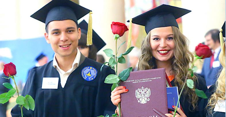 Inscripciones Rusia 2020 – Iniciamos la cuenta regresiva
