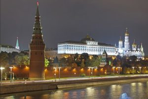Rusos galardonados con el Premio Nobel de Física