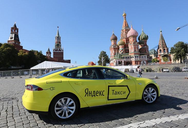 Servicio ruso de vehículos «Yandex Drive» llegará a Europa durante el 2020