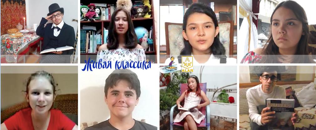 """¡Estos son los ganadores del concurso de declamación juvenil """"Los clásicos vivos""""!"""
