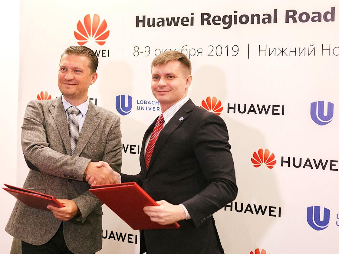 Anuncio importante, la UNN Lobachévsky y Huawei se unen en beneficio de nuestros estudiantes