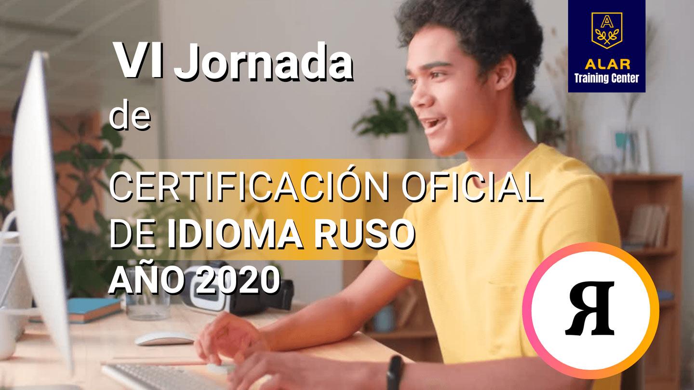 Anunciamos la Certificación Oficial 2020 de Idioma Ruso