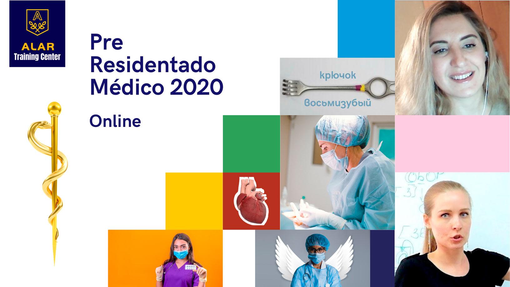 Anunciamos la convocatoria para el pre residentado médico 2020