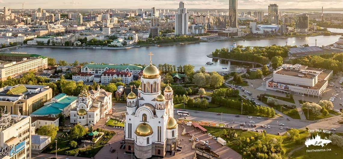 Ekaterimburgo: la ciudad de la metalurgia y los deportistas