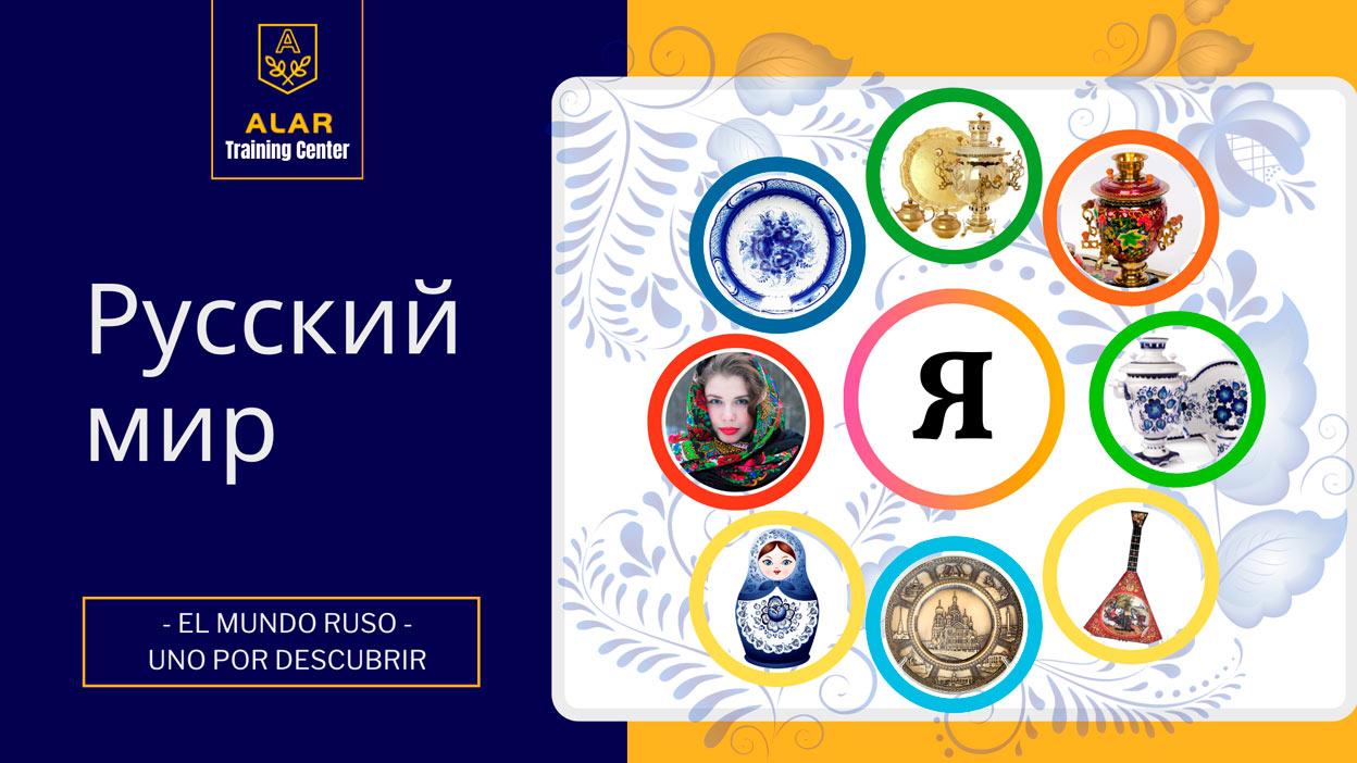 4 razones poderosas por las que aprender ruso es una muy buena inversión